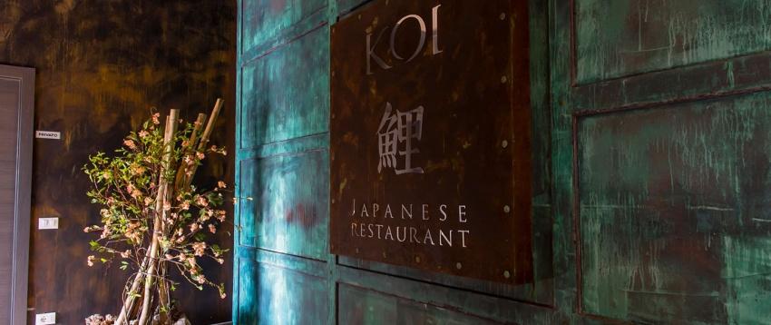 KoiSushiRestaurant